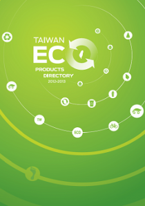 20120810ECO-PRODUCTS DIRECTORY