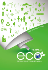 2015-ECO products Directory